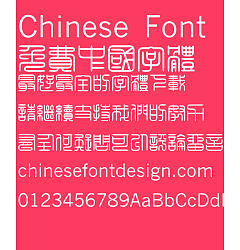 Permalink to Super century Xi jiao zhuan Font – Traditional Chinese