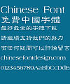 Super century Xi li shu Font – Traditional Chinese