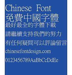 Permalink to Super century Xi ming Font – Traditional Chinese