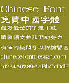 Super century Zhong li shu Font – Traditional Chinese