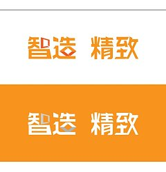 Permalink to China Logo design-Font design(29)