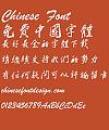 Cai Yunhan Xing shu calligraphy Font-Traditional Chinese