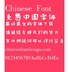 Permalink to Cai Yunhan naive doll Font-Simplified Chinese