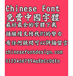 Permalink to EPSON Tai hang shu ti Font-Traditional Chinese