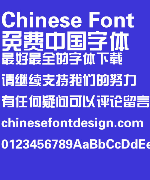Fang zheng Arts Font-Simplified Chinese