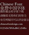 Fang zheng Bao song Font-Simplified Chinese