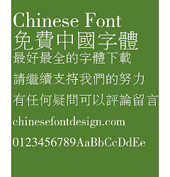 Permalink to Fang zheng Bao song Font-Traditional Chinese