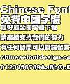 Fang zheng Chao cu hei Font-Traditional Chinese