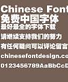 Fang zheng Chao hei Font-Simplified Chinese