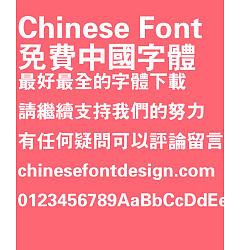 Permalink to Fang zheng Cu hei Font-Traditional Chinese