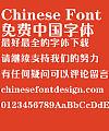 Fang zheng Cu huo yi Font-Simplified Chinese
