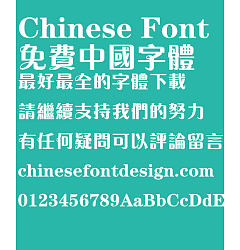 Permalink to Fang zheng Cu huo yi Font-Traditional Chinese