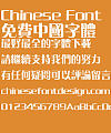 Fang zheng Cu qian Font-Traditional Chinese