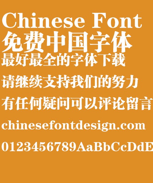 Fang zheng Cu song Font Simplified Chinese Fang zheng Cu song Font Simplified Chinese Simplified Chinese Font