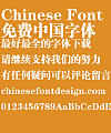 Fang zheng Cu song Font-Simplified Chinese