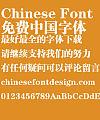 Fang zheng Cu song Font-Simplified Chinese