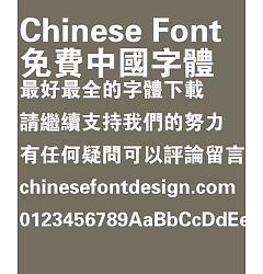 Permalink to Fang zheng Da hei Font-Traditional Chinese