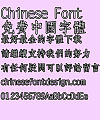 Fang zheng Fang song Font-Traditional Chinese