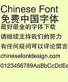 Fang zheng Hei ti Font-Simplified Chinese