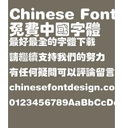 Permalink to Fang zheng Hu po Font-Traditional Chinese
