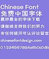 Fang zheng Hua li Font-Simplified Chinese