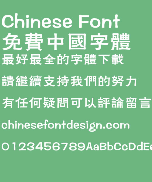 Fang zheng Hua li Font Traditional Chinese Fang zheng Hua li Font Traditional Chinese Simplified Chinese Font Official Script Chinese Font