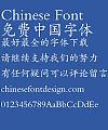 Fang zheng Kai ti Font-Simplified Chinese