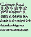 Fang zheng Kai ti Font-Traditional Chinese