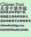 Fang zheng Kai ti Font-Traditional Chinese