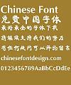 Fang zheng Kang ti Font-Simplified Chinese
