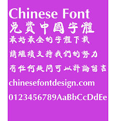 Permalink to Fang zheng Kang ti Font-Traditional Chinese