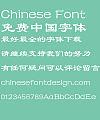 Fang zheng Li shu Font-Simplified Chinese