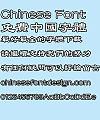 Fang zheng Li shu Font-Traditional Chinese