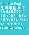 Fang zheng Mei hei Font-Simplified Chinese