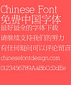 Fang zheng New Bao song Font-Simplified Chinese