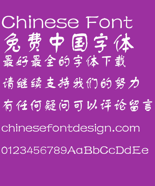 Fang zheng New shu ti Font-Simplified Chinese