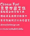 Fang zheng Ping he Font-Simplified Chinese