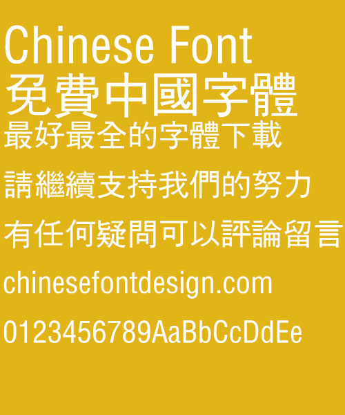 Fang zheng Ping hei Font-Traditional Chinese