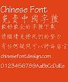 Fang zheng Shou jin shu Font-Traditional Chinese