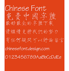 Permalink to Fang zheng Shou jin shu Font-Traditional Chinese
