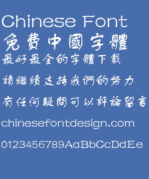 Fang zheng Shu ti Font Traditional Chinese Fang zheng Shu ti Font Traditional Chinese Traditional Chinese Font Official Script Chinese Font