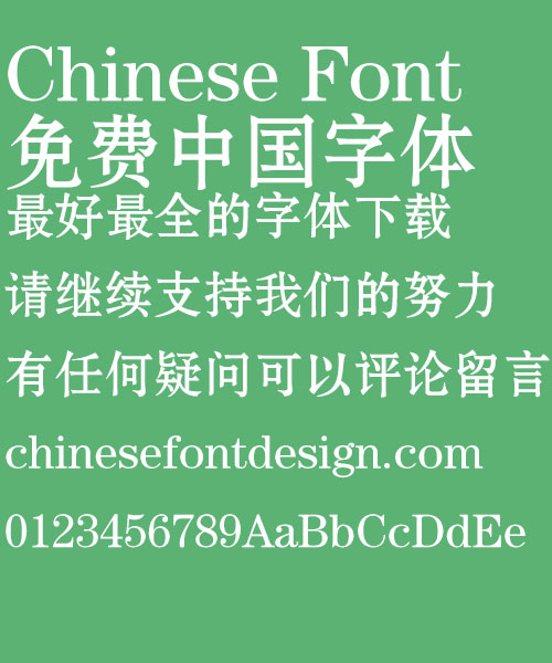 Fang zheng Song hei Font Simplified Chinese Fang zheng Song hei Font Simplified Chinese Simplified Chinese Font