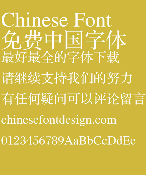 Fang zheng Song san Font-Simplified Chinese