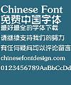 Fang zheng Water column Font-Simplified Chinese