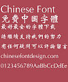 Fang zheng Wei bei Font-Traditional Chinese