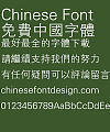 Fang zheng Xi hei 1 Font-Traditional Chinese