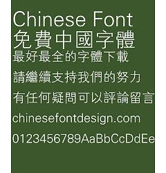 Permalink to Fang zheng Xi hei 1 Font-Traditional Chinese