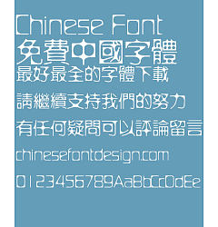 Permalink to Fang zheng Xi shan hu Font-Traditional Chinese