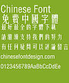 Fang zheng Yao ti Font-Traditional Chinese