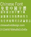 Fang zheng Yao ti Font-Traditional Chinese